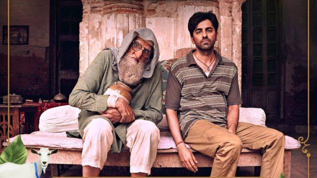 Gulabo Sitabo Trailer Is Not To Be Missed; Amitabh Bachchan And Ayushmann Khurrana In Top Form!